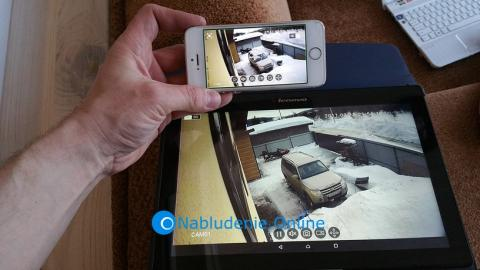 Видеонаблюдение через телефон/планшет
